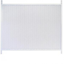 36 in. x 30 in. White Pet Grille